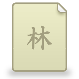 Doc Font icon