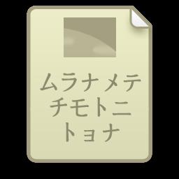 Doc RichText ALT icon
