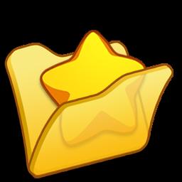 folder yellow favourite icon